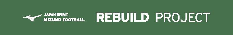 JAPAN SPIRIT. MIZUNO FOOTBALL REBUILD PROJECT