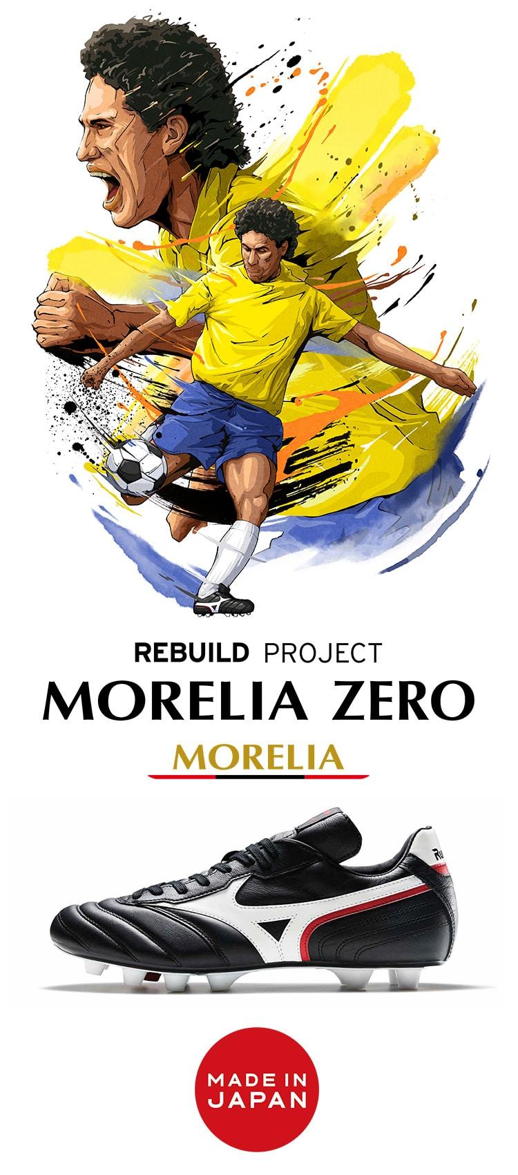 MORELIA ZERO REBUILD PROJECT #05