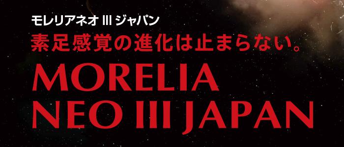 banner_neo3.jpg