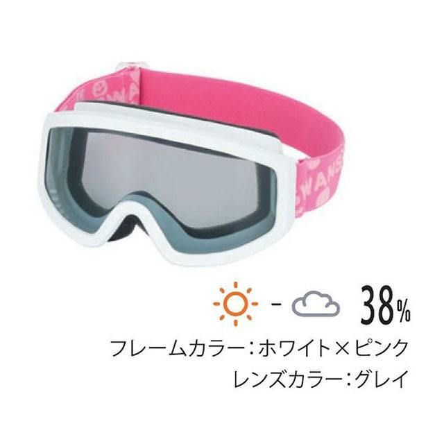 【予約販売中】 スワンズ SWANS スキー ジュニア ゴーグル 101S-PIN 101S-PIN 【21-22モデル】