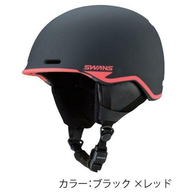【予約販売中】 スワンズ SWANS スキー ヘルメット HSF-220 HSF-220 【21-22モデル】