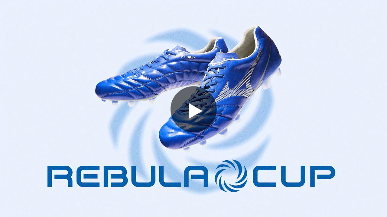 REBULA CUP(レビュラカップ)機能動画